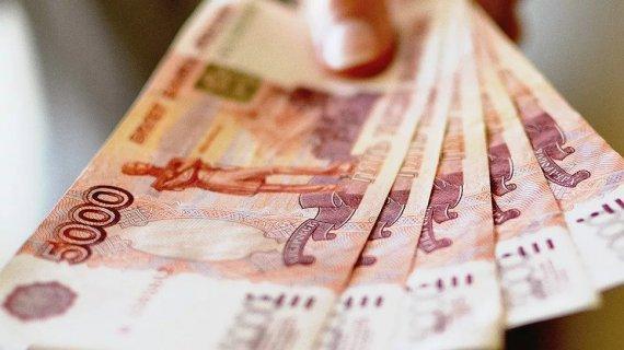 Возьму деньги в долг срочно омск