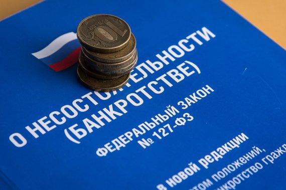генерация екатеринбург банкротство