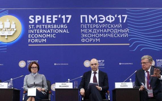 Наэкономическом консилиуме Кубань подписала соглашения на4 млрд руб.