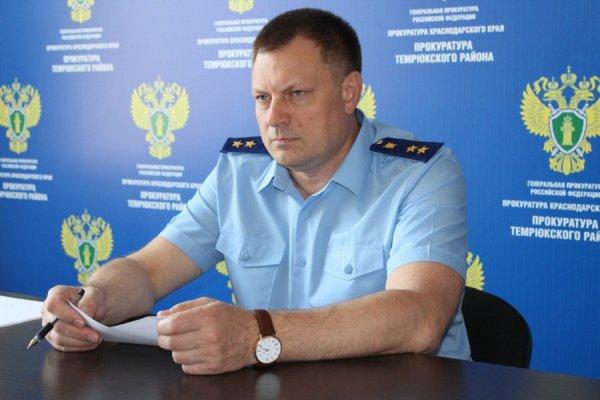 Прокурор Краснодарского края
